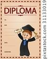 diploma, document, paper 31133019