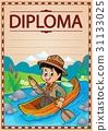 diploma, document, paper 31133025