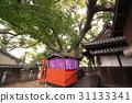 大阪縣 能量景點 城市綠洲 31133341