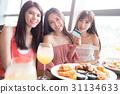 음식, 지불, 식품 31134633