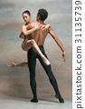 芭蕾 夫婦 一對 31135739