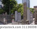 imamiyaebisu shrine, osaka city, osaka prefecture 31136098