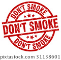 don't smoke round red grunge stamp 31138601
