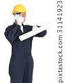 Worker holding blueprint and used smartphone 31141923