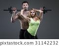 Sexy exerciser couple 31142232