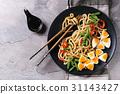 Stir fry udon noodles 31143427