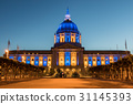 San Francisco City Hall in Yellow and Blue 31145393