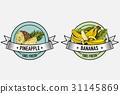 emblem, vector, label 31145869