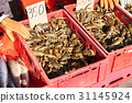 Live crayfish in the boxes at the fermers market 31145924