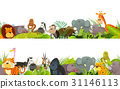 Seamless Frieze With Wild African Animals 31146113