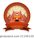 Vintage Circus Badge And Ribbon With Big Top 31146130