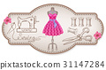 dress, sewing, vector 31147284