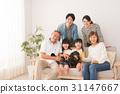 三代家庭宠物画象图象 31147667