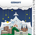 Germany travel background Landmark Global Travel. 31147679