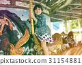 主题公园 游乐园 小女孩 31154881