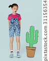 Little Girl Looking Papercraft Cactus 31156354