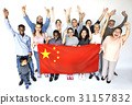 Group of people holding chinese flag studio portrait 31157832
