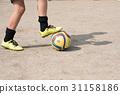 เด็กชายฟุตบอล 31158186