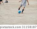 เด็กชายฟุตบอล 31158187