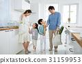 가족, 미소, 장바구니 31159953