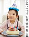 한국인, 어린이, 여자 31160304