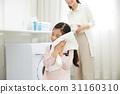 幸福的母親和女兒 31160310