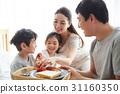 즐거움, 행복, 가족 31160350