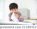 한국인, 어린이, 남자 31160353