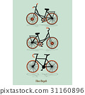 Bicycle icon design. Vector illustration 31160896