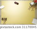 마우스, 모래시계, 모형 31170045