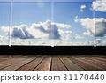 전망대,해운대구,부산 31170440