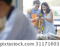 Young couple is smiling when reading looking at the mobilephone 31171603
