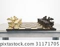 체스 31171705