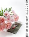 감사, 꽃, 스승의날 31179849
