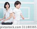 person parenthood parent 31180365