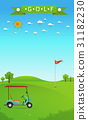 Background of golf field 31182230