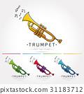 trumpet logo vector 31183712