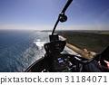 國家公園 直升機 澳大利亞 31184071