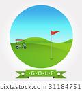 Background of golf field 31184751