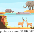 African Wild Banners Set 31184807
