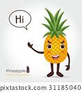 水果 菠蘿 鳳梨 31185040