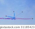 T-50,黑鷹,京畿安山航空 31185423