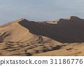 바단지린사막,내몽고,중국 31186776