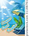 summer beach beaches 31188761