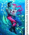 Impossible. Mermaid with pirate under the water. 31189255