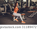 woman workout fitness 31189472