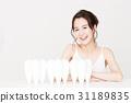 牙齒美白口腔護理美容女性年輕女士美容 31189835