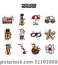 hawaii, tropical, vector 31193069