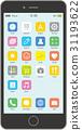 smart, phone, smartphone 31193622