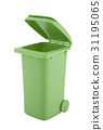 Green recycle bin isolated on white background 31195065
